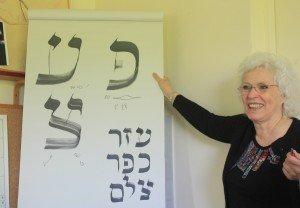 Suzanne Renardat calligraphie hébraïque